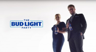 bud light party super bowl teaser 2016