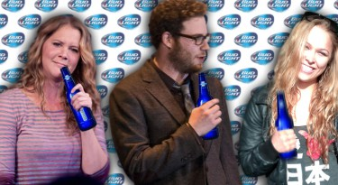 Bud light super bowl commercial 2016 seth rogan